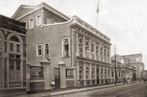O Liceu foi para a Rua do Livramento em 1898. Na foto o Liceu em 1920.