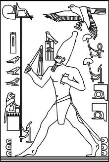 Dibujo de lo que sería un relieve ubicado en la cámara funeraria del rey Netcherikhet