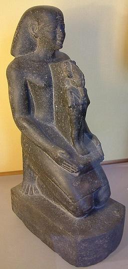 Estatua oferente de Psamético I, soberano egipcio de la Dinastía XXVI