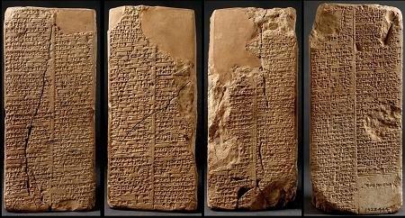 La Lista Real Sumeria por sus cuatro caras
