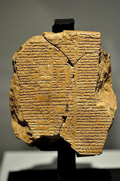 Tabla V del poema épico de Gilgamesh, ejemplo de literatura acadia