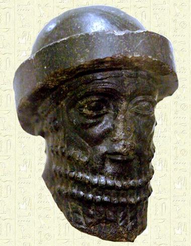 Busto de Hammurabi de Babilonia encontrado en la ciudad de Susa