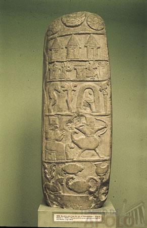 Una de las estelas de Nabucodonosor I de Babilonia