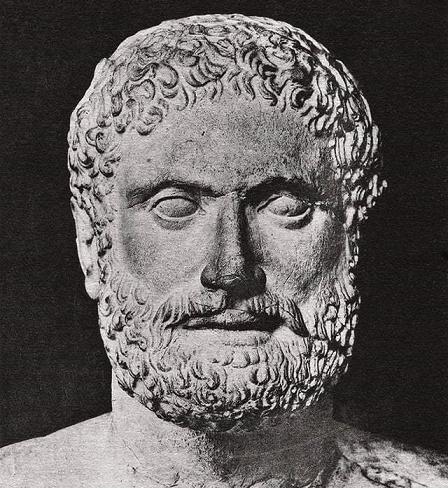 Busto del tirano Pisístrato de Atenas