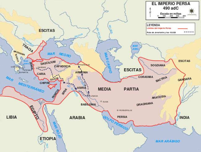 Mapa que muestra la extensión del imperio persa en el año 490 a.C.