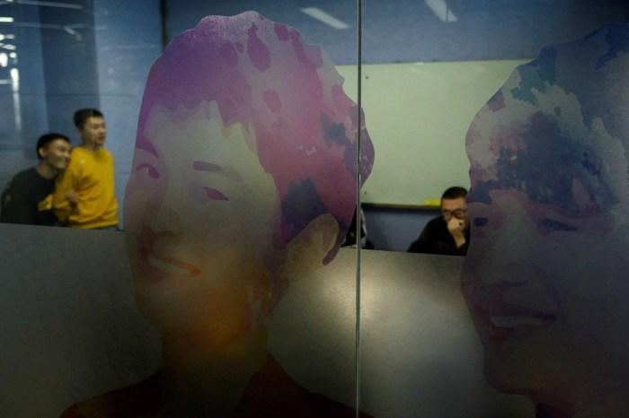 LGBT ne Kine - Blued