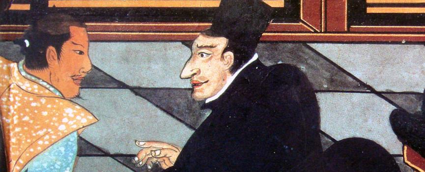 La misión jesuita en Japón, siglos XVI-XVII