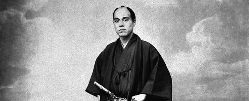 Fukuzawa Yukichi, la independencia nacional e individual