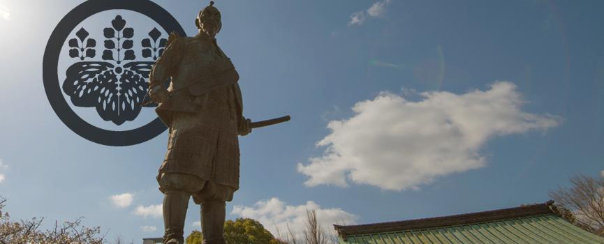 Toyotomi Hideyoshi, ascenso al poder e invasión de Corea