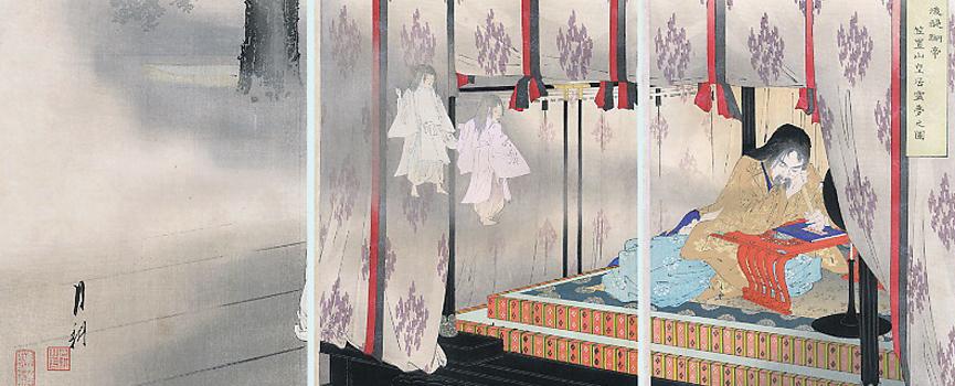 La Restauració Kenmu (1333-1336)