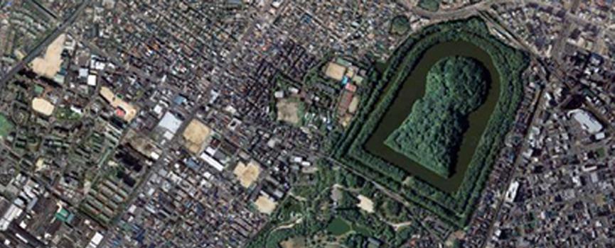 El període Kofun (300-552), quelcom més que grans tombes