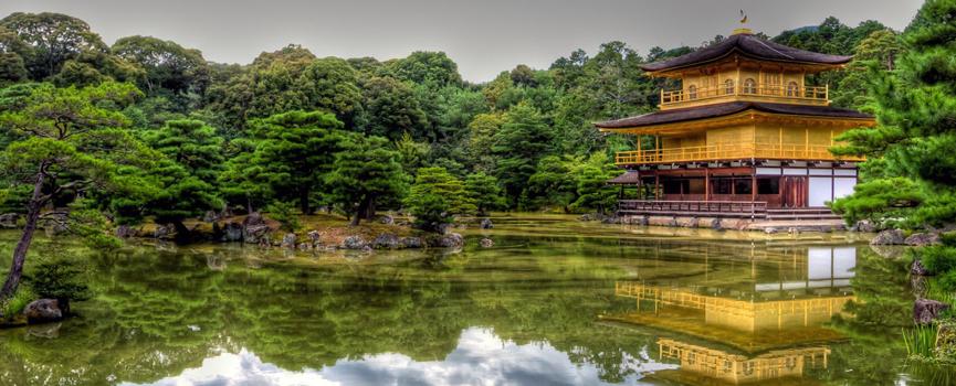 Primera mitad del periodo Muromachi (1336-1467)