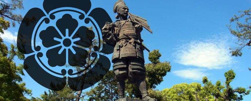 Oda Nobunaga, camí a la unificació de Japó