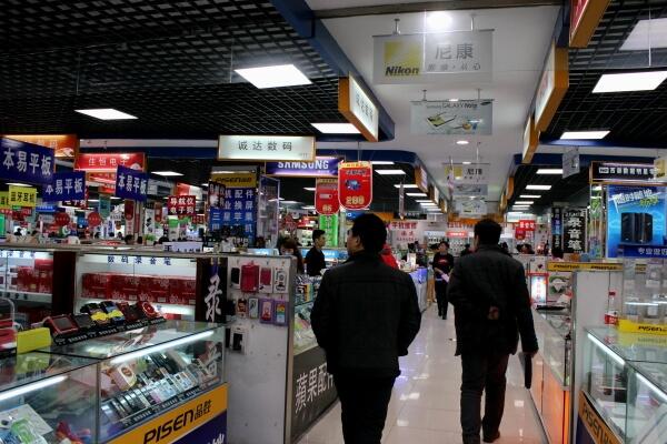 comercios-tecnologia-china-1