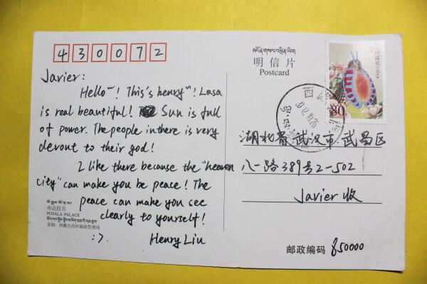 postal-china-henry
