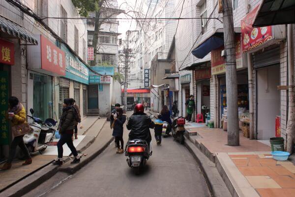 ¿Por qué elegiste Wuhan?