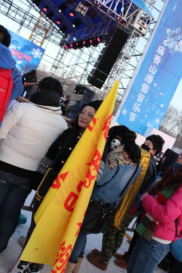 fan-china-concierto-1