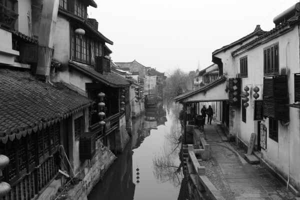 suzhou-1