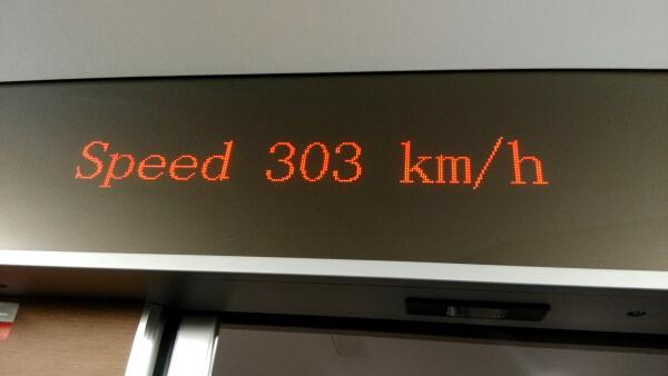 velocidad-tren-china-1