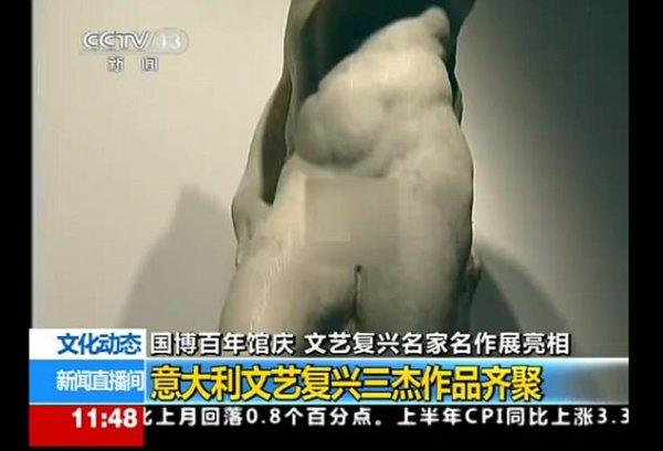 Represión sexual en la China del crecimiento