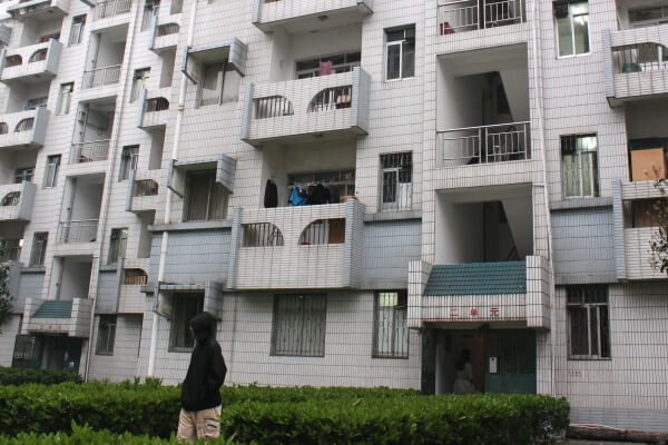 Dormitorios universidades china archivos historias de china for Dormitorios de universidades