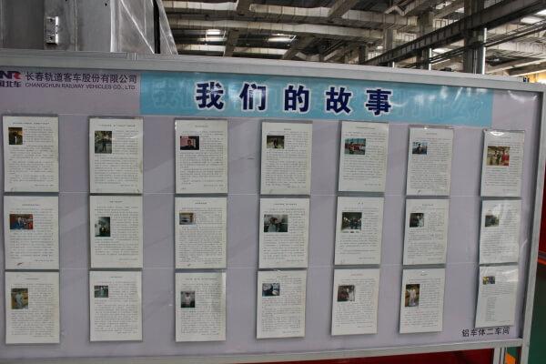 recursos-humanos-china-1