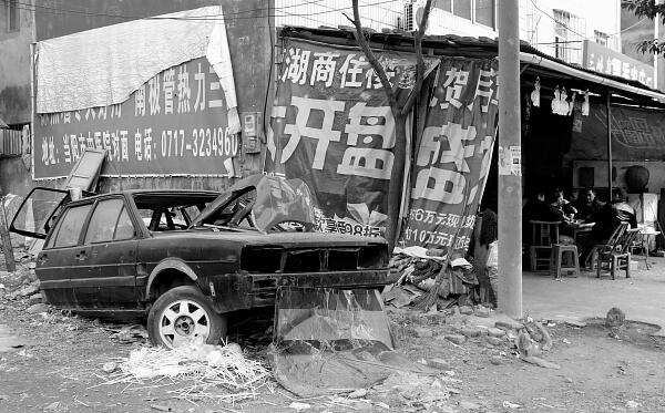 china-rural-1