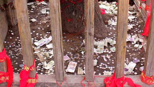 El sentido ético del dinero en la cultura china (I)