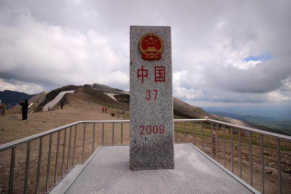 china-corea-norte-1
