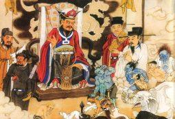 El infierno chino: 18 niveles de escarmiento para los pecadores
