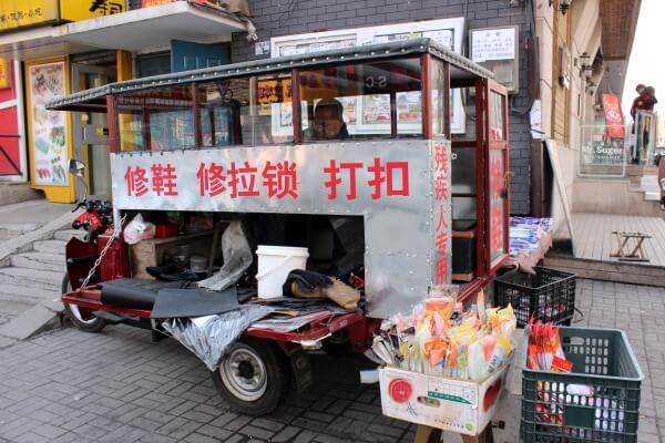 triciclo-costurero-china-1