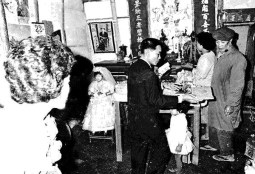 """Minghun"", o cómo unir en matrimonio a personas fallecidas"