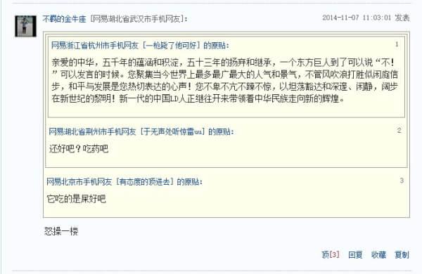 comentario-confucianismo-9