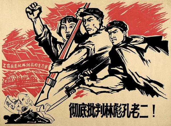 La receta confuciana del gobierno chino: ¿un freno a la sociedad civil?