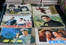 """""""Lianhuanhua"""", los librillos ilustrados del entretenimiento y la propaganda en la China comunista"""