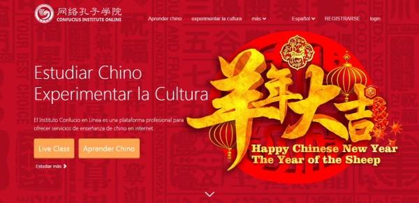 Aprende chino gratis con el Instituto Confucio en Línea