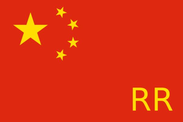 erres-china-4