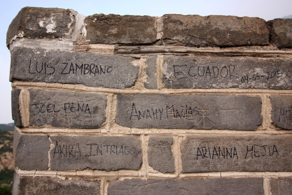 10 mitos y curiosidades de la gran muralla china for Q es la muralla china