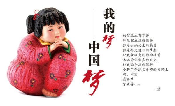 niña-partido-comunista-china-2