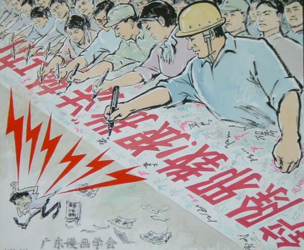 propaganda-anti-falun-gong-2