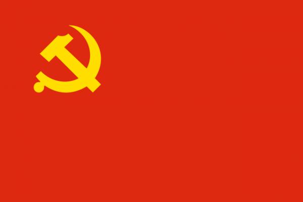 bandera-partido-comunista-china