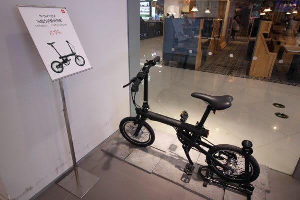 bicicleta-xiaomi-1