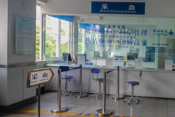 examen-medico-china-1