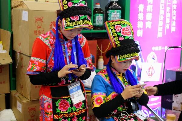 minoria-etnica-china-1