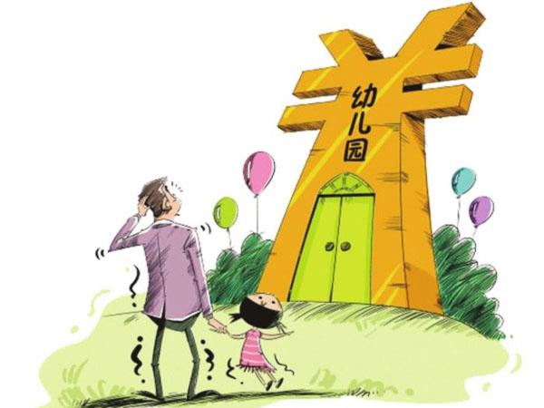 Sobre el nuevo escándalo de las guarderías en China y su problema de fondo