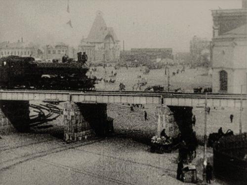 Moskau 1938