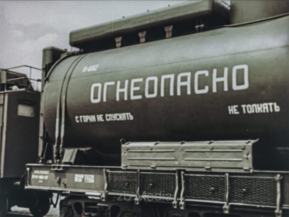 Raketentreibstofftank von Vostok 6