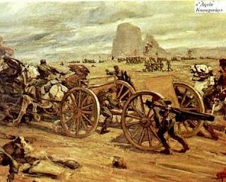 Ελληνικό πυροβολικό προωθείται κατά τη μάχη του Αφιόν Καραχισάρ