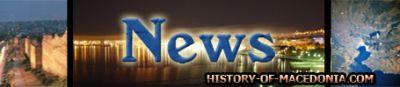 normal News O Σκοπιανός Τύπος με μια ματιά 22 11 2011