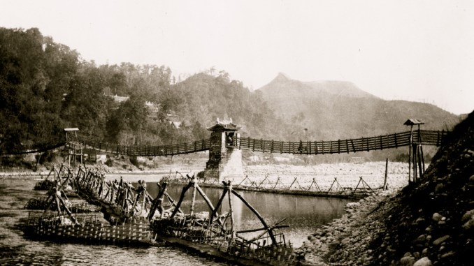Inventions of the Han Dynasty: Suspension Bridge